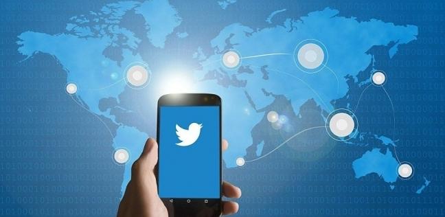 تويتر يطرح ميزة جديدة لحماية خصوصية مستخدميه