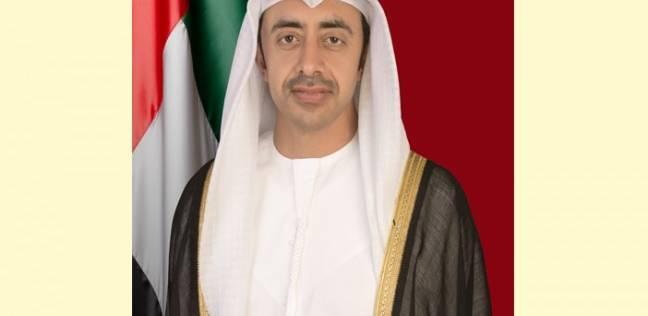 """""""أكاديمية الإمارات الدبلوماسية"""" تناقش دور الجنسين في السياسة الخارجية"""