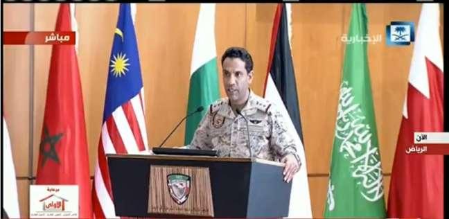 """التحالف العربي: تقرير """"حقوق الإنسان"""" وقع في العديد من المغالطات"""
