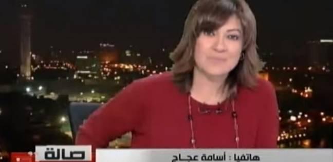 """أسامة عجاج: اجتماع وزراء الخارجية العرب """"كامل الدسم"""""""