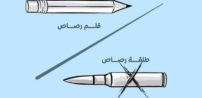 «عالم نور».. مواجهة التطرف بقلم رصاص