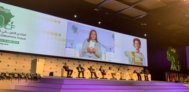وزيرة التخطيط: 50 مليار دولار خسائر أفريقيا من الفساد سنويا