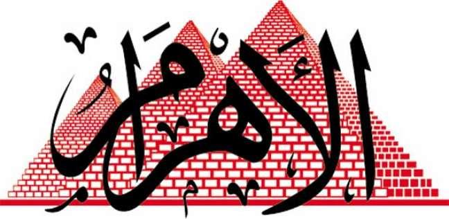 """بحضور جميع التخصصات.. مؤتمر """"خارطة طريق للنهوض بصحة المرأة المصرية"""""""