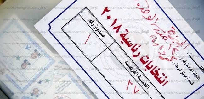 اليوم الثاني.. إغلاق اللجان الانتخابية بكرداسة