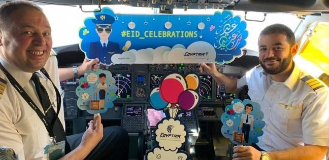 بالورود والشيكولاتة.. مصر للطيران تحتفل مع المسافرين بعيد الأضحى