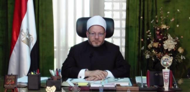 المفتي عن اليوم العالمي للتسامح: الإسلام دين الرحمة ويدعو دائما للحوار