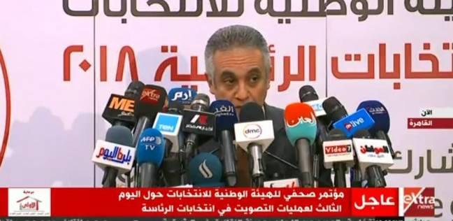 """الوطنية للانتخابات تعلق على وجود اسم """"حسني مبارك"""" في كشوف الناخبين"""