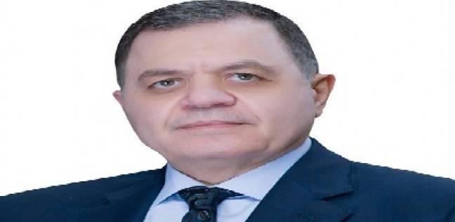 بالأسماء.. حركة تنقلات قيادات وزارة الداخلية