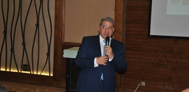 وزير المالية: ننفذ منظومة إصلاح هدفها وضع الاقتصاد على المسار الصحيح