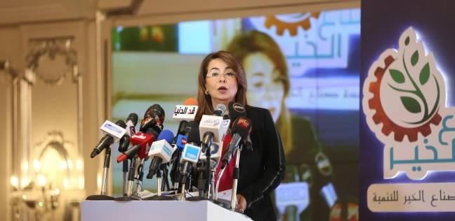 بالفيديو  غادة والي: لا داعي لتكريم الوزراء أثناء خدمتهم