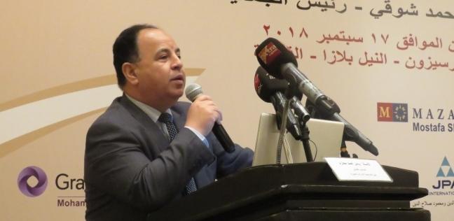 """""""المالية"""": رفع حد الإعفاء الضريبي من 18 جنيها إلى 24 ألفا"""