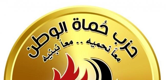 """""""حماة الوطن"""" يستعد للاحتفال بفوز السيسي بولاية الثانية"""