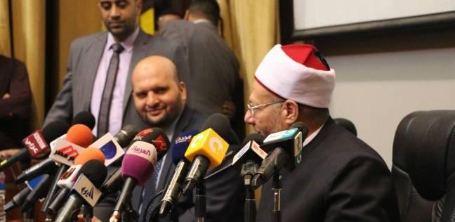 """ردا على الأحداث الإرهابية.. """"الإفتاء"""" تطلق مبادرة عالمية لمواجهة """"الإسلاموفوبيا"""""""