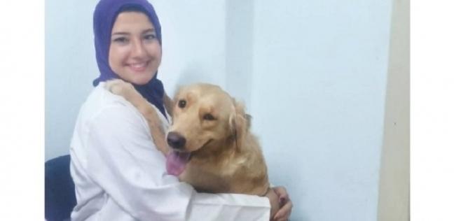 نادين العمروسي، طبيبة بيطرية
