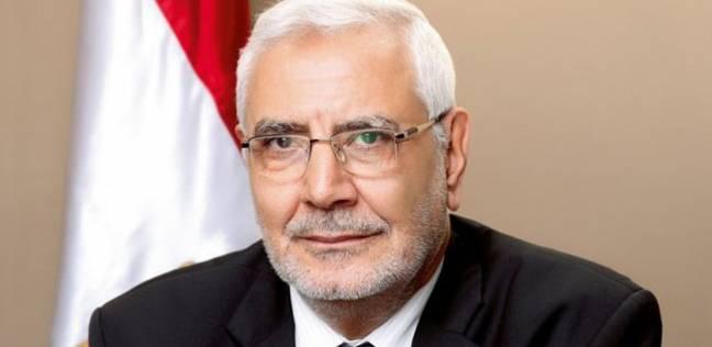السلطات المصرية تقبض على «أبو الفتوح» المرشح الرئاسي السابق