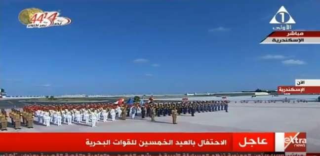 بث مباشر| الاحتفال بالعيد الخمسين للقوات البحرية بحضور السيسي