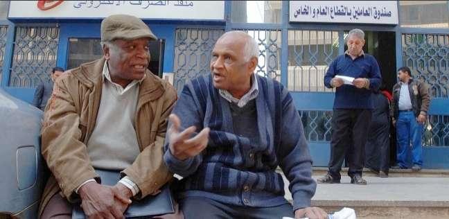 مصر   التأمينات الجديد يحقق طموحات أصحاب المعاشات وينصف العمالة غير المنتظمة