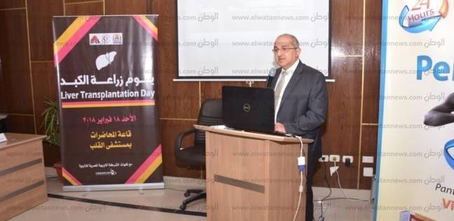 نائب رئيس جامعة أسيوط: تخصيص 3 منح دراسية بحثية لزراعة الكبد