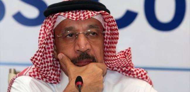 وزير الطاقة السعودي: الالتزام باتفاق خفض الإنتاج حسّن أسعار النفط