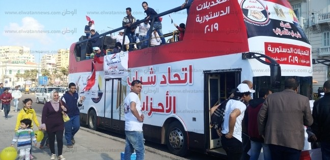 بالأتوبيسات المكشوفة.. مسيرة لدعم المشاركة في الاستفتاء بالإسكندرية
