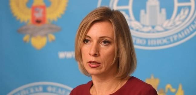 """""""ماريا زاخارو"""": لا أعرف أي نوع من الكتب المدرسية الروسية يجب شراءها"""