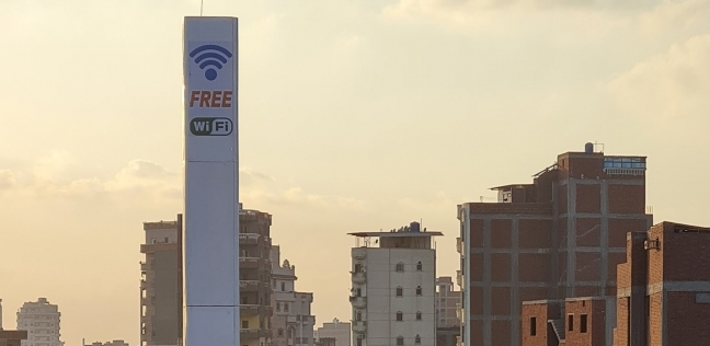 برج واي فاي مجاني