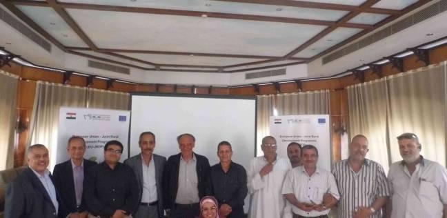 """1.4 مليون يورو لتنمية وتطوير """"المزارع"""" في المنيا"""