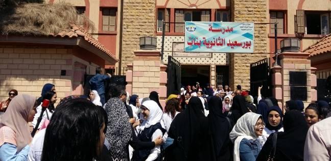 """""""تعليم بورسعيد"""": 50 طالبا غابوا عن امتحان اللغة الأجنبية الأولى"""