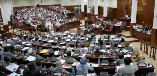 برلمان أفغانستان يدعم إعادة النظر في الاتفاقية الأمنية مع واشنطن
