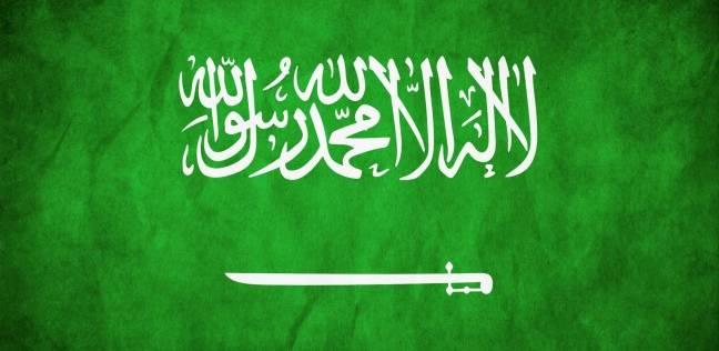 السعودية تحظر سفر مواطنيها لـ10 دول جديدة