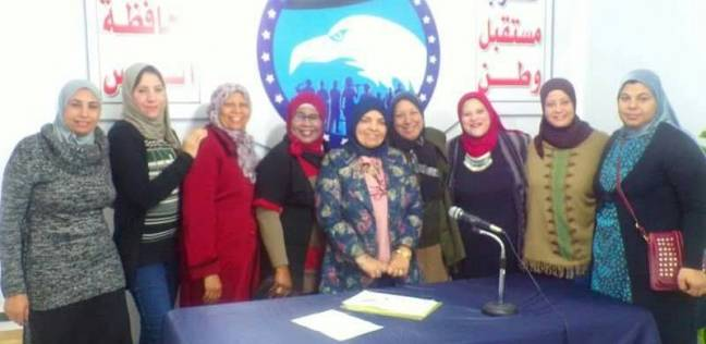"""أمانة المراة بـ""""مستقبل وطن"""" بالسويس تعقد اجتماعًا لمناقشة مشاكل المرأة المعيلة"""