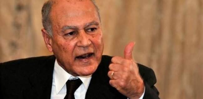 """أحمد أبو الغيط: الجامعة العربية تشارك في الحوار الوطني """"القمري"""""""