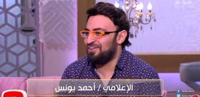 """أحمد يونس يطلق حملة جديدة للتبرع بالدم لـ""""57357"""" عبر """"الراديو 9090"""""""