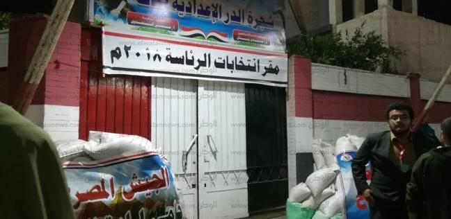 إغلاق لجان المنصورة في نهاية اليوم الثاني من الانتخابات الرئاسية