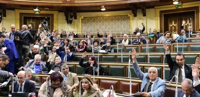 البرلمان يوافق على تعديل قانون الضريبة العقارية في مجموعه