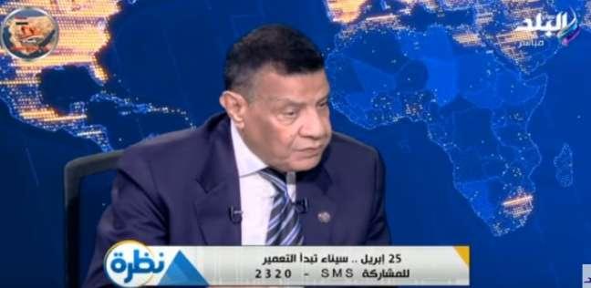 مستشار أكاديمية ناصر: العمليات الإرهابية أحد أشكال الضغط على الدول