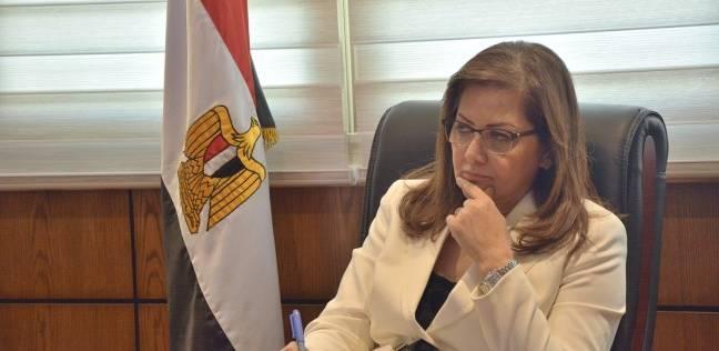 """وزيرة التخطيط تشارك بمؤتمر """"الشمول المالي"""" بشرم الشيخ الأسبوع القادم"""
