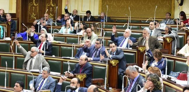 البرلمان يوافق نهائيا على قانون هيئة التنمية الصناعية
