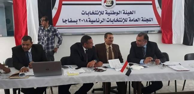 رئيس مدينة سفاجا يتفقد اللجنة العامة للانتخابات الرئاسية