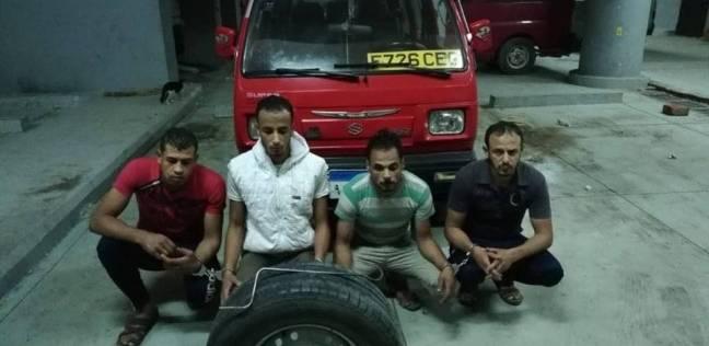 ضبط عصابة لسرقة إطارات السيارات بعد السطو على سيارة «الزند»