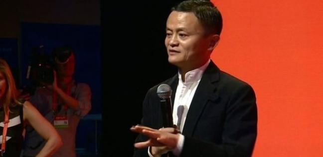 فشل مرتين في الجامعة ورفضته 30 وظيفة.. من هو الملياردير الصيني جاك ما؟