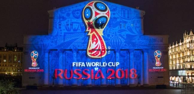 رحلات سياحية بأسعار رمزية لمشجعي كأس العالم