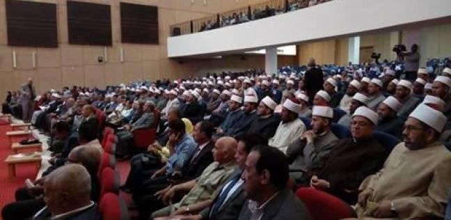انطلاق مؤتمر الأئمة والدعاة لتجديد الخطاب الديني بالوادي الجديد