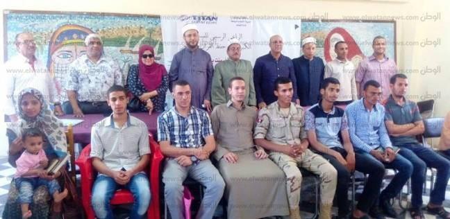 """""""شباب بني سويف"""" تنظم التصفيات النهائية لمسابقة حفظ وتفسير القرآن"""