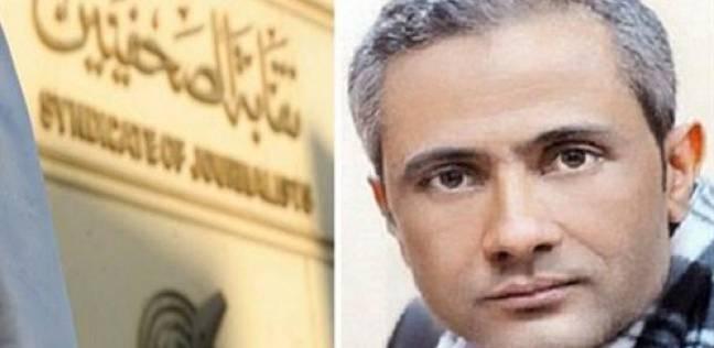 """أبو السعود يستقيل من مجلس """"الصحفيين"""" عبر """"واتس آب"""": أسلمها ورقيا السبت"""