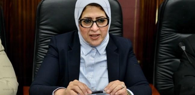 وزيرة الصحة تعيّن مستشارا جديدا للابتكار والريادة