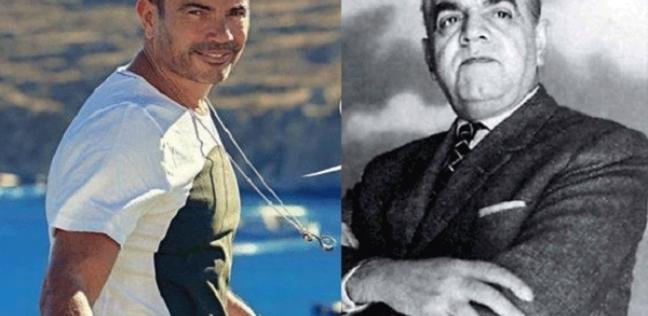 في ذكرى وفاته.. كيف سبق عبدالمطلب عمرو دياب في الغناء لـ