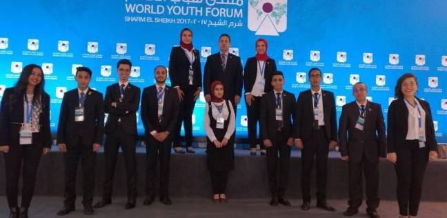 غدا.. تكريم وفد طلاب جامعة عين شمس المشاركين في منتدى شباب العالم