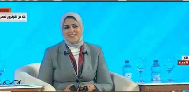 وزيرة الصحة: الزيادة السكانية لا تقل خطورة عن الإرهاب