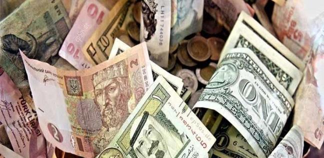 أغلى العملات النقدية في العالم